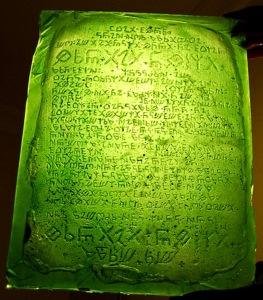 Resultado de imagen para la tabla esmeralda