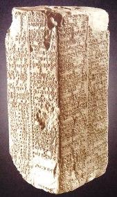 001-Lista-reyes-sumerios-WB444