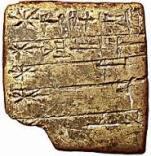 lista real sumeria 3