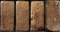 lista real sumeria