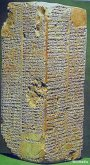 sumerian-king-list-2