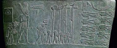 ESCRITOS EGIPCIOS